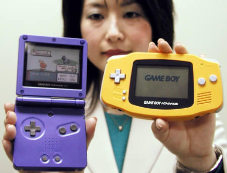 GBA and GBA SP