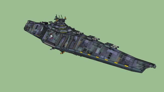 Wing Commander Movie Model Rundown Wing Commander Cic