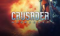 gog-crusader-no-regret-button.jpg