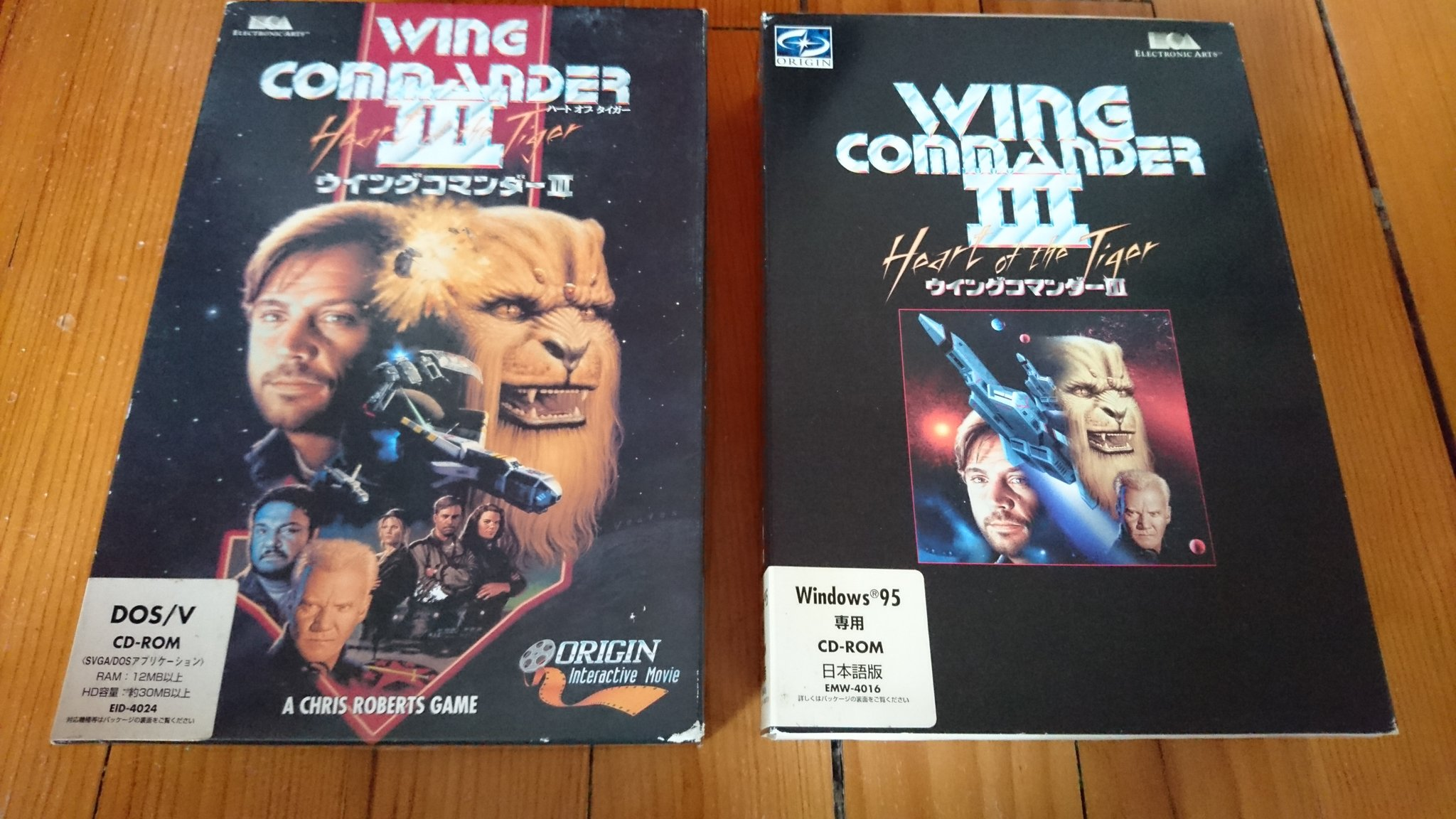 wing commander 3 3do