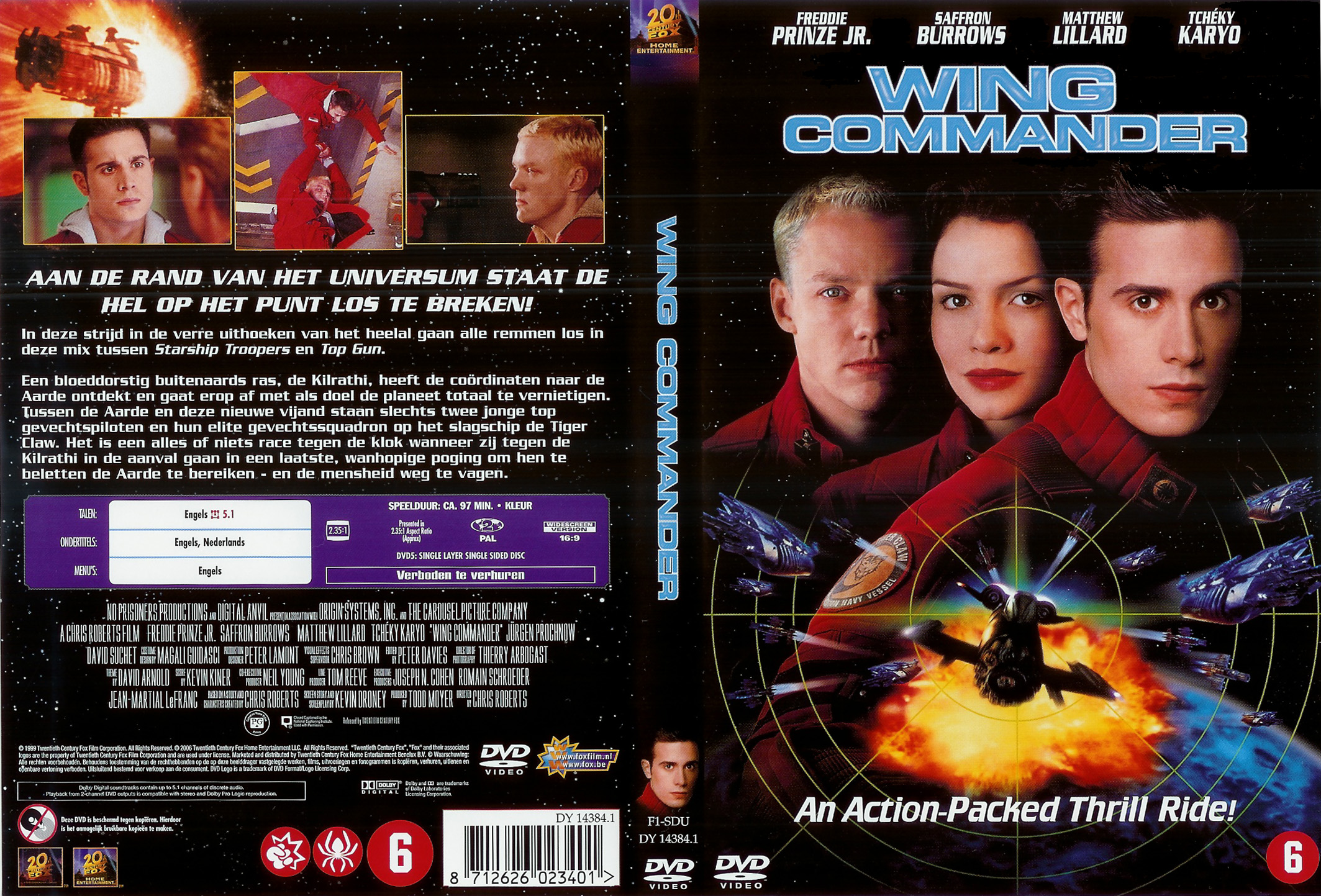 Wing commander rereleased in france wing commander cic for Wing commander