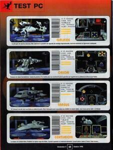 generation4_1993october5t.jpg