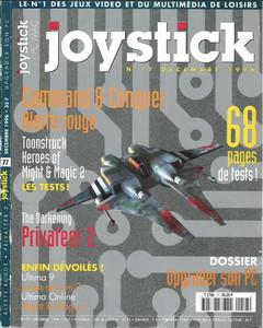 joystick_1996december1t.jpg