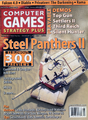 CGSP 10-96 Cover.png