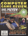Computer Game Review August 1994-Cover.png