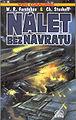 Cz-novel1.jpg