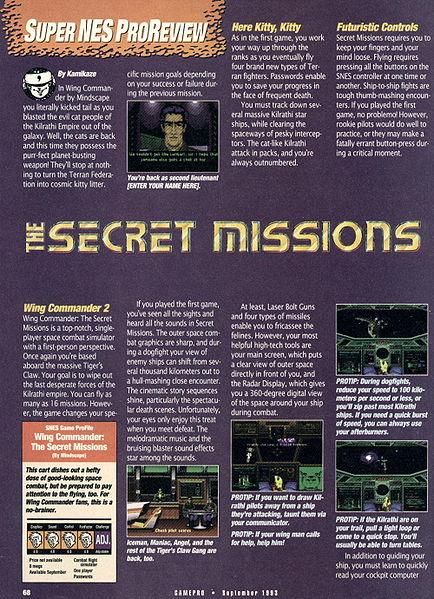 File:Gamepro1993september1.jpg