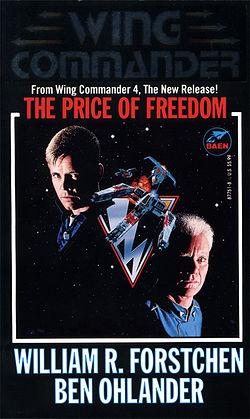 Priceoffreedom.jpg