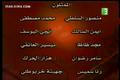 WCA-Arabic-Credits-1.png