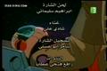 WCA-Arabic-Credits-4.png