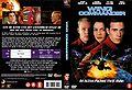 Wcdvd2006cover.jpg