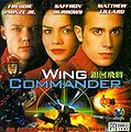 Wing Commander-chinese VCD-front.jpg