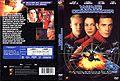 Wing Commander DVD spanish cover.jpg