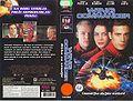 Wing Commander Slovenian VHS cover.jpg